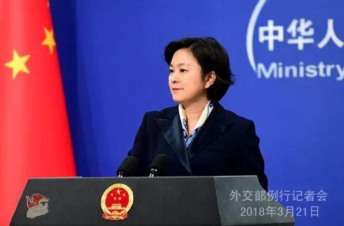 ▲3月21日,外交部发言人华春莹主持例行记者会。