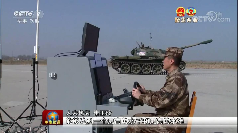中国无人坦克亮相