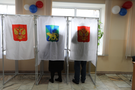 Russia's presidential election began to vote today