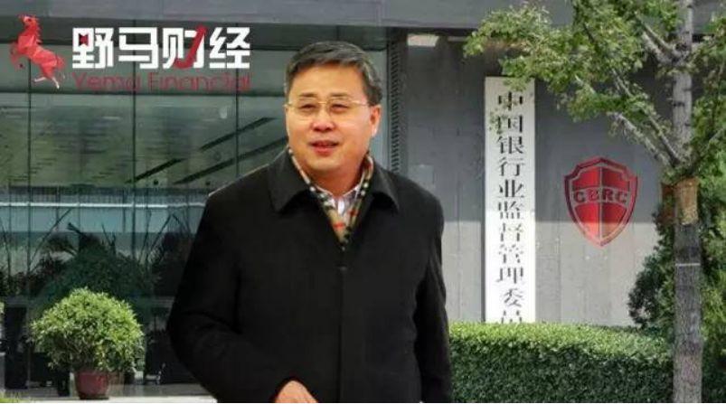 """首任银保监监主席郭树清:从乌兰花小镇走来的""""改革派"""""""