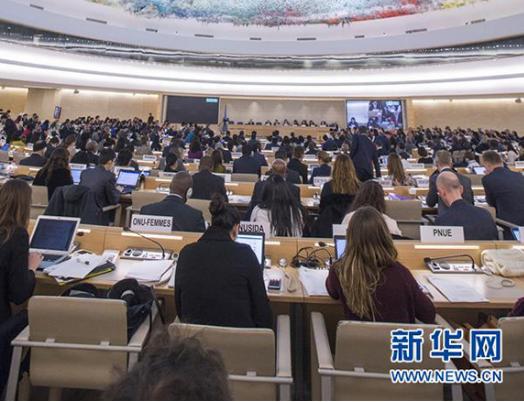 [夜读]联合国28:1通过中国提出的人权决议 中方:美国反对票格外刺眼
