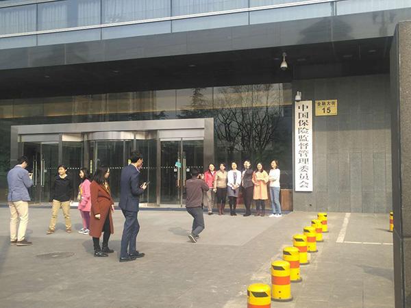 郭树清领衔银保监会9人领导班子:7名副主席排序有讲究