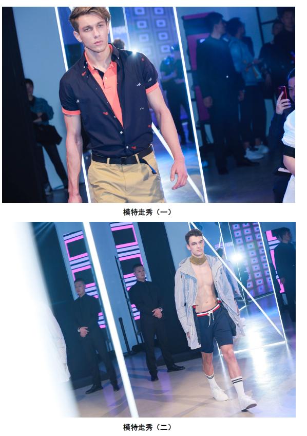 """""""Pick My Style·先生质趣派对""""在京活力开SHOW 《时尚先生Esquire》与京东时尚宣布战略合作"""