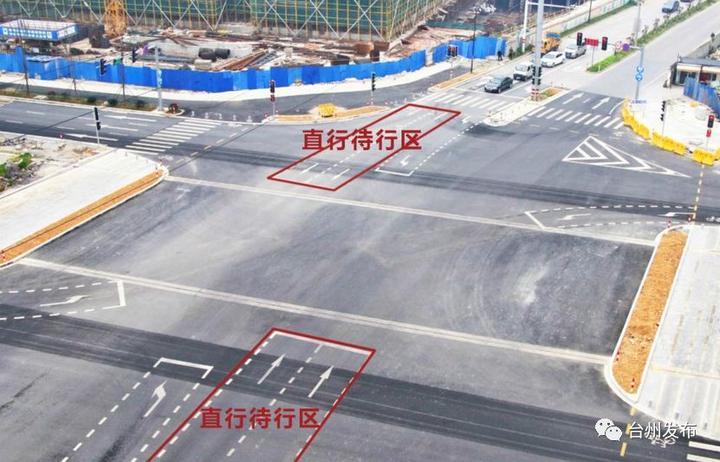 """台州第一个""""直行待行区""""来了,开车有了""""新规矩"""""""