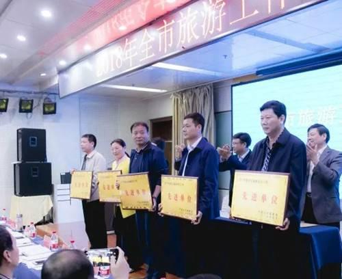 2017年宝丰旅游综合排名平顶山市第一被评为旅游综合工作先进单位