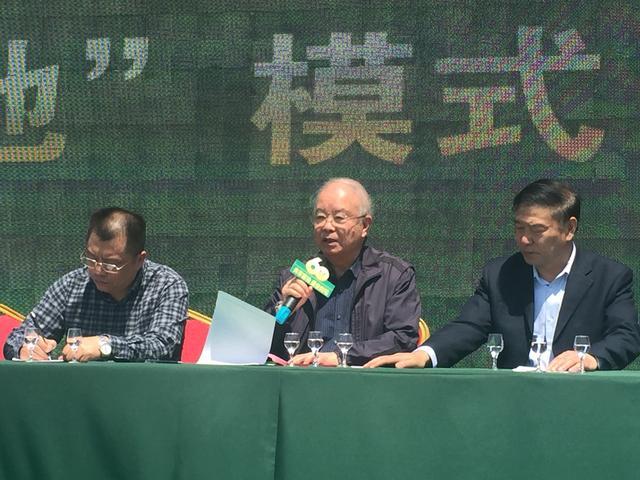 首届河南豫坡老基生态旅游文化节暨国家3A级旅游景区揭牌仪式举行