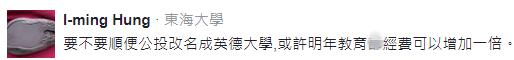 QQ截图20180416184816_副本.png