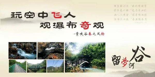 西九华山游玩新攻略最火摔碗酒、赏花、采鲜茶、游山玩水最自在