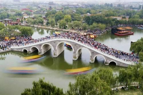 """清明上河园荣获""""河南省省长质量奖""""荣誉称号"""