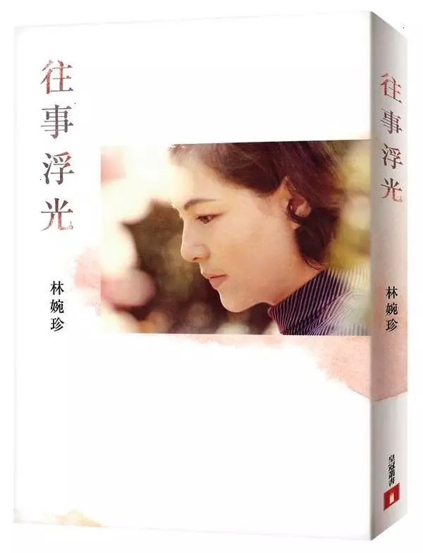 """88岁丈夫原配撕80岁琼瑶 这是现实版""""前任反击战""""?"""