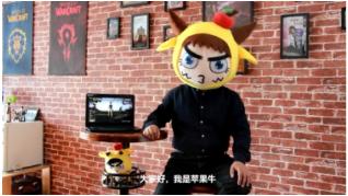 苹果牛开箱雷蛇灵刃笔记本大吉大利今晚吃鸡!