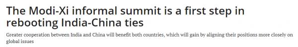 3 《印度斯坦时报》网站报道截图