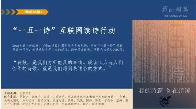 中国新诗篇歌谱