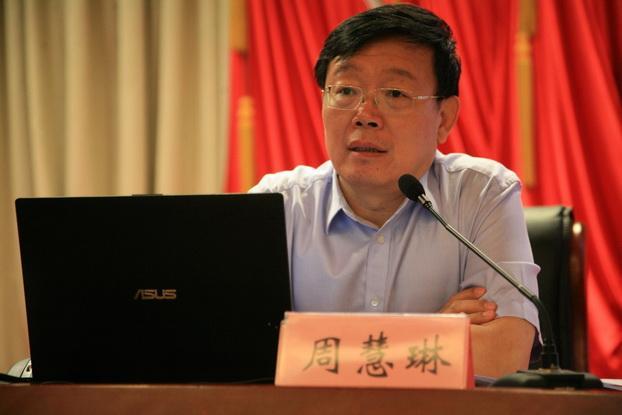 国家广电总局副局长周慧琳任上海市委常委