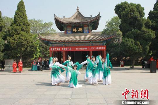 资料图:西安碑林博物馆。 陕西省文物局摄