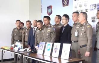 中国女商人在泰国被绑架 移民局官员涉嫌直接参与