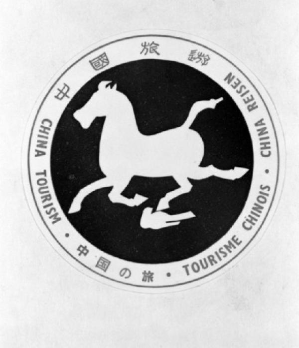 你了解中国旅游标志吗?不叫马踏飞燕、铜奔马 真名为马超龙雀