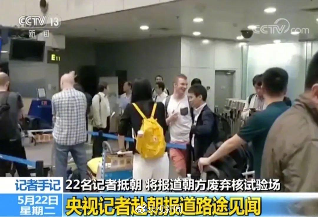 """下雨了!记者前往朝鲜""""弃核""""现场行程受阻"""