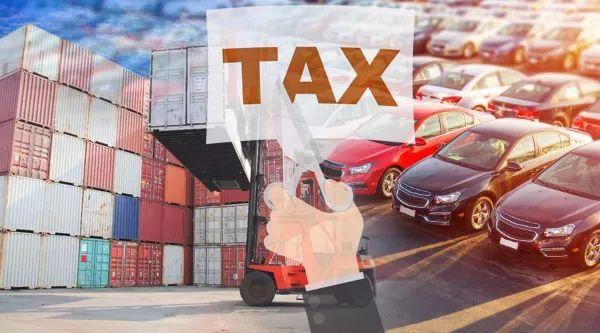 「汽車進口關稅」的圖片搜尋結果