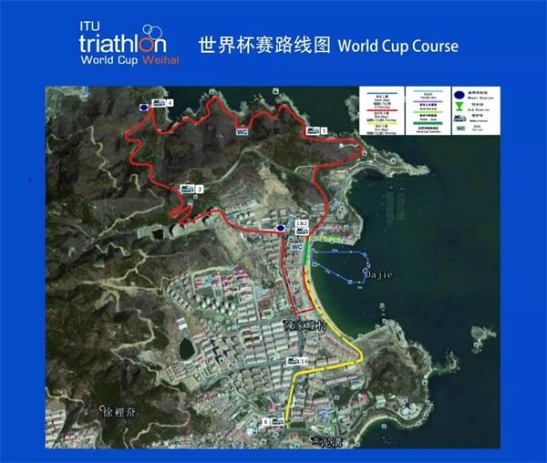 "威海""铁三""9月22日开赛 赛事路线图公布"
