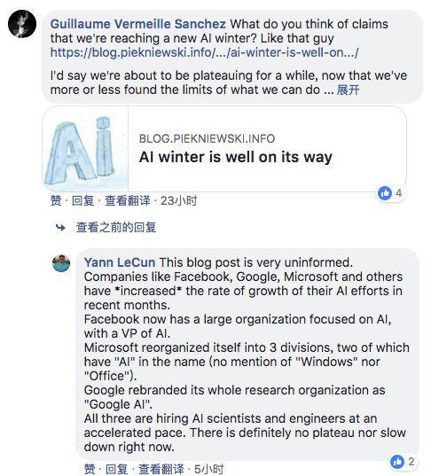深度学习的寒冬来了?