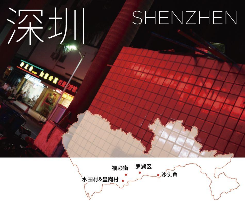 跟着当地人在深圳老城寻美味 这些隐秘小店打着灯笼也难找