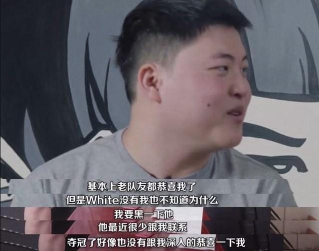 UZI在采访中黑五五开?夺冠了也没有恭喜我一下!