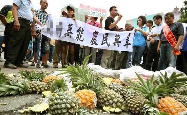 香蕉崩完凤梨崩蔡英文动怒问手下:告诉我下一个是哪种水果!