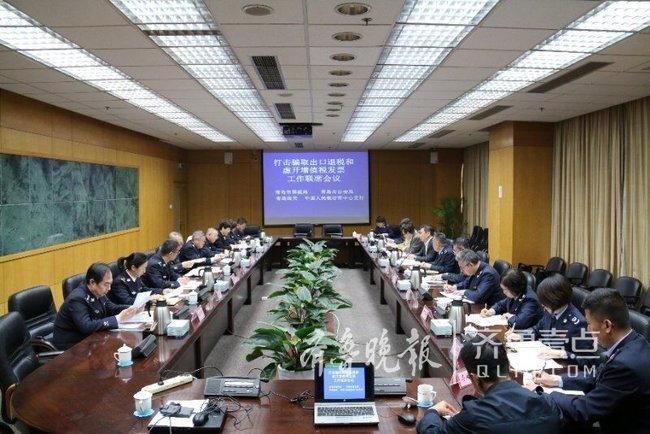 青岛破获盗用海关完税凭证虚开大案 涉及40.59亿元