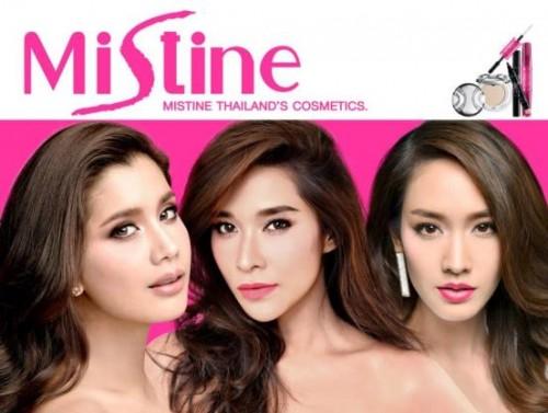 新闻资讯  mistine所用的广告代言人,全都是泰国的当红一线明星.图片
