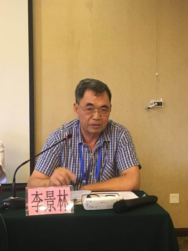 李景林教授做主旨发言