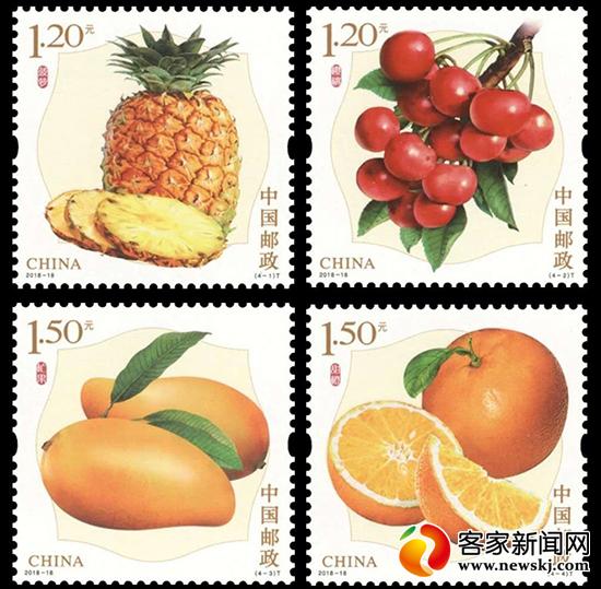 以赣南脐橙命名的特种邮票面世