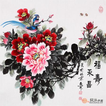石开新品斗方牡丹画《福寿永昌》