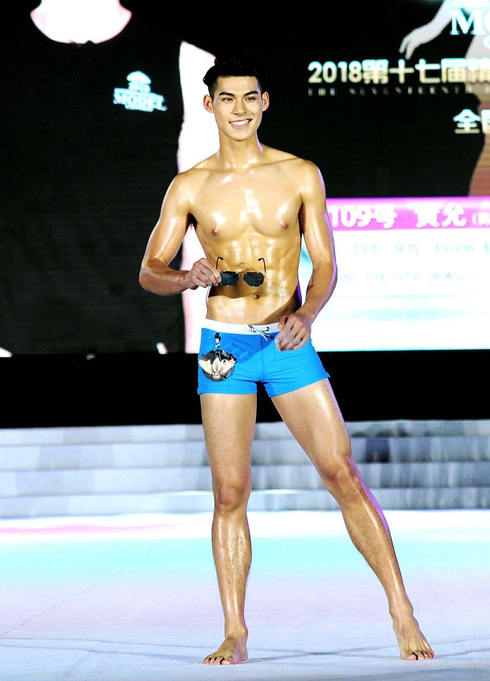 2018第17届精功(国际)模特大赛总决赛全景纪实