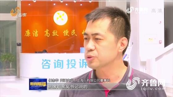 【青年企业家创新发展国际峰会2[00_03_04][20180810-193658-1].jpg