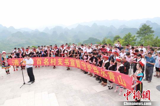 """广东百名""""乡村新闻官""""上任农业局长为农产品代言"""