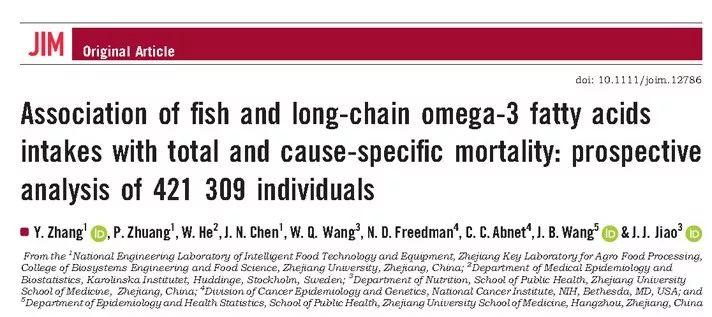 深海鱼又被点名表扬了!涉及42万人的研究:多吃鱼能长寿