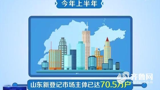 【青年企业家创新发展国际峰会2[00_02_46][20180810-193635-0].jpg