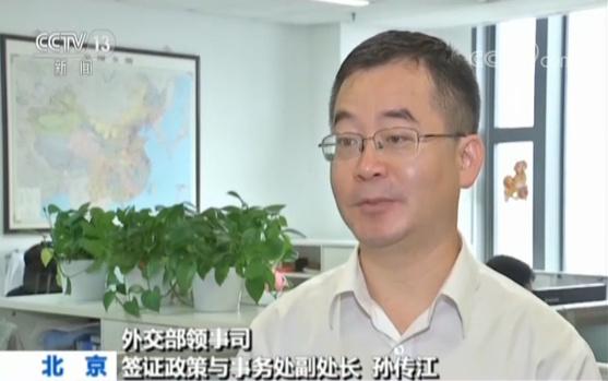"""说走就走!中国护照""""含金量""""再升级 又一欧洲国家互免签证_图1-2"""