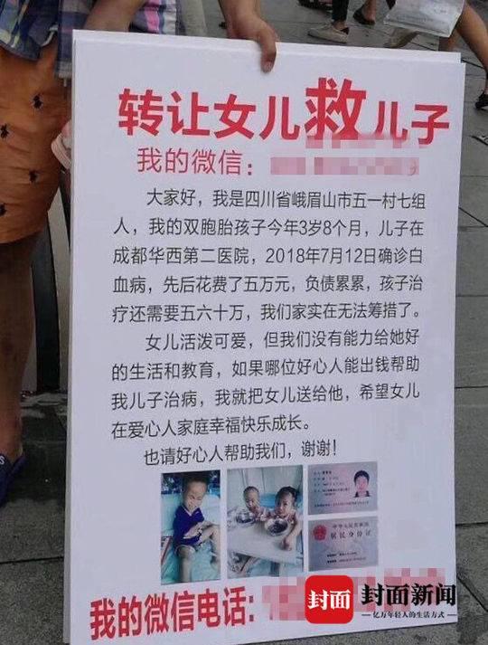 字体粗大的红色标题后,牌子正文简述了这一举动的原因。
