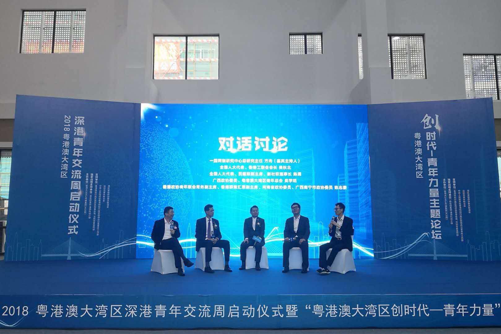 3年免租!香港青年入驻潼湖科技小镇发展,能享创业优惠