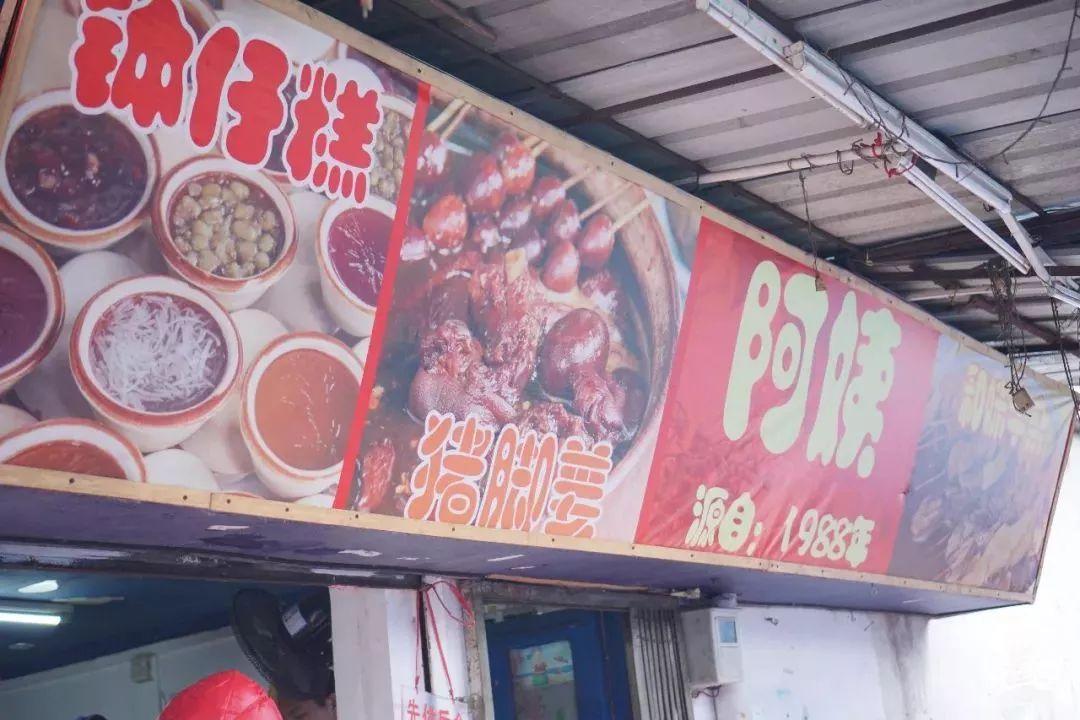 广州无名却绝顶的美味 羊城经典老字号研究报告