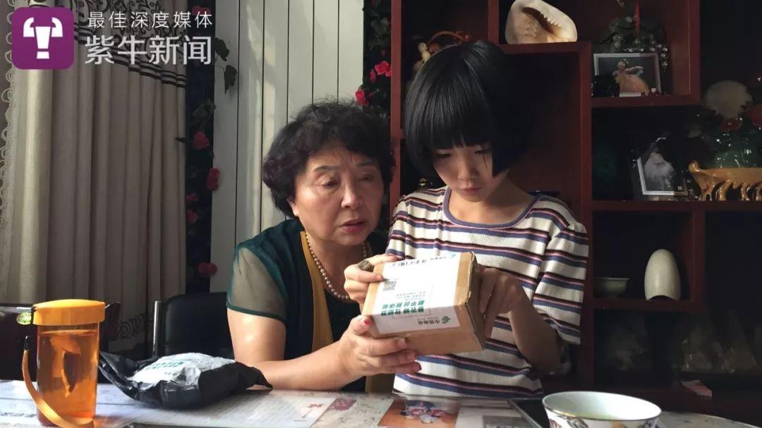 60岁失独母亲生下双胞胎闺女8年后 幸福正被忧愁取代