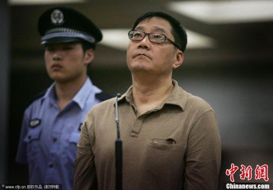 苏越曾因诈骗案被捕。 图片来源:CFP视觉中国