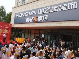 北京业之峰装饰总部,k7线上娱乐