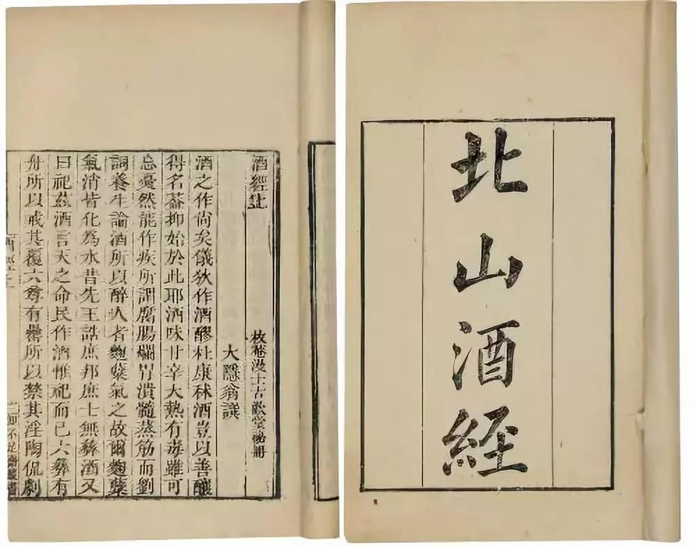 这是表现中国酿酒工人的唯一名作︱汾酒百贤017:黄胄