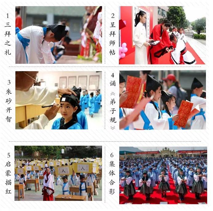 致敬教师节 9.1元游万达乐园!还有四重福利惊喜