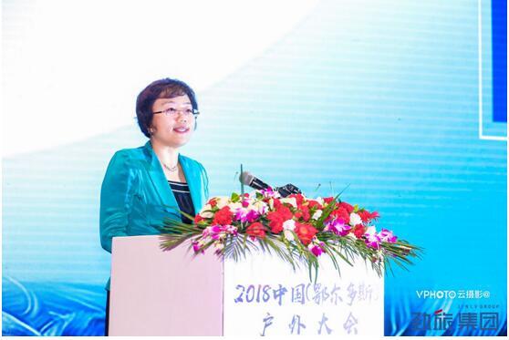 2018中国(鄂尔多斯)户外大会在伊金霍洛旗