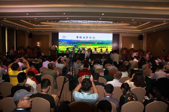 中国投资协会生态产业投资专业委员会成立大会暨第一届会员代表大会在京召开