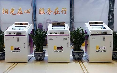 换卡不换号!南天信息智能柜台助力光大银行提升用户体验
